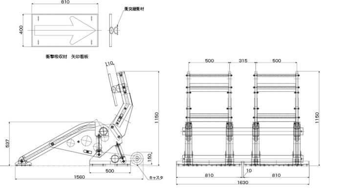 進入車両停止装置 とまるぞーⅡ(大型車両用)の構造図