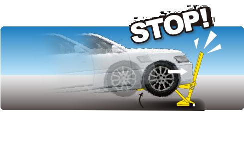 誤進入した車を摩擦の力で強制的に車を止めることができる