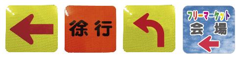 表示板は状況に応じて差し替え可能。パターンは20種類