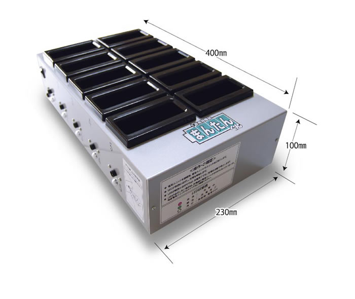 電池ユニット専用充電器「まんたんくん」寸法