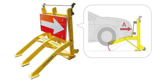 【関連商品紹介】車両強制停止装置「とまるくん」