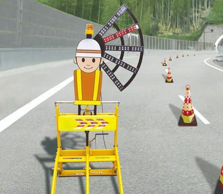 車両強制停止機能付ガードマンロボット「まもったろー」