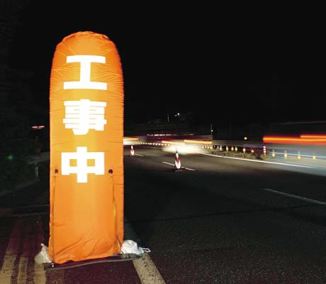 Newジャンボ風船コーン